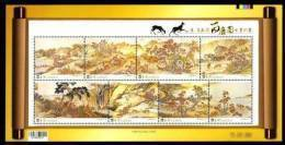 Taiwan 2008 Ancient Chinese Painting Sheet - Hundred Deer Pine Forest Mount Falls Waterfall - Unused Stamps