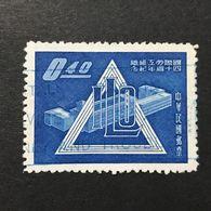 ◆◆◆ Taiwán (Formosa) 1959  40th Anniversary Of The ILO.   40c  USED  AA6547 - 1945-... República De China