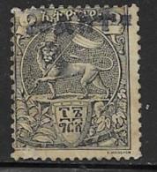 Ethiopia Scott # 28 Unused No Gum Lion Of Judah Handstamped, 1903, CV$57.50, Defect At Upper Left Corner - Ethiopia