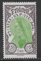 Ethiopia Scott # 164 MNH Zauditu, 1928 - Ethiopie