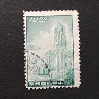 ◆◆◆ Taiwán (Formosa) 1958 President's Mansion,Taipei    $10    USED  AA6564 - 1945-... Republic Of China