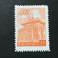 ◆◆◆ Taiwán (Formosa) 1959-60 Chu Kwang Tower,Quemoy  3C  NEW  AA6565 - Nuevos