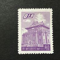 ◆◆◆ Taiwán (Formosa) 1959-60 Chu Kwang Tower,Quemoy  10C  NEW  AA6566 - Nuevos