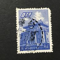◆◆◆ Taiwán (Formosa) 1959-60 Chu Kwang Tower,Quemoy  20C USED  AA6567 - 1945-... República De China
