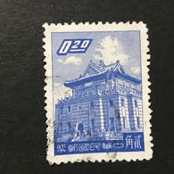 ◆◆◆ Taiwán (Formosa) 1959-60 Chu Kwang Tower,Quemoy  20C USED  AA6568 - 1945-... República De China