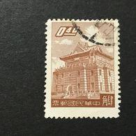 ◆◆◆ Taiwán (Formosa) 1959-60 Chu Kwang Tower,Quemoy  40C USED  AA6569 - 1945-... República De China
