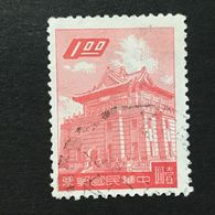 ◆◆◆ Taiwán (Formosa) 1959-60 Chu Kwang Tower,Quemoy  $1  USED  AA6570 - 1945-... República De China