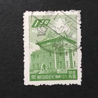 ◆◆◆ Taiwán (Formosa) 1959-60 Chu Kwang Tower,Quemoy  $1.40  USED  AA6571 - 1945-... República De China