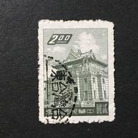 ◆◆◆ Taiwán (Formosa) 1959-60 Chu Kwang Tower,Quemoy  $2  USED  AA6572 - 1945-... Republic Of China