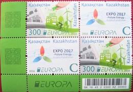 Kazakhstan  2016  Europa -CEPT   Think Green. Expo 2017    4 V   Corner  Ecke  MNH - Kazakhstan