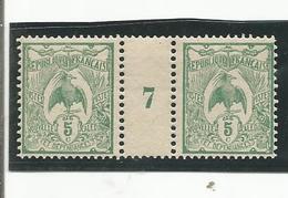 7 Cagous Millésime  7  1917  Luxe Sans Ch (claver3) - Nuovi