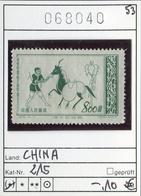 China  - Chine  - Michel 215 - (*) - Unused Stamps