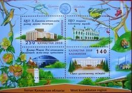 Kazakhstan  2018  West  Kazakhstan Region    S/S  MNH - Kazakhstan
