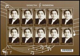 Kazakhstan 2019. Pianist. Full Sheet.NEW! - Kazakhstan