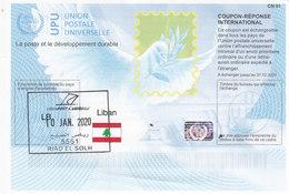 Lebanon-Liban, Internationla Reply Coupon Cancerlled , Scarce, ( No Paypal & No Skrill ) - Lebanon