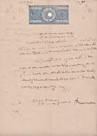 INDIA Travancore 1-RUPEE Court Fee DOCUMENT 1924-42 Good/USED - Travancore