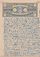 INDIA Cochin 1-RUPEE Court Fee DOCUMENT 1935-44 Good/USED - Cochin