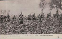 1180    14  18     MARINS ??????  NON  ECRITE - Guerra 1939-45