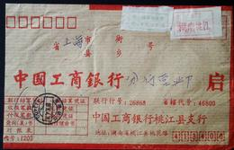 CHINA CHINE CINA COVER WITH HUNAN TAOJIANG 413400  ADDED CHARGE LABEL (ACL)  0.15YUAN - Lettres & Documents