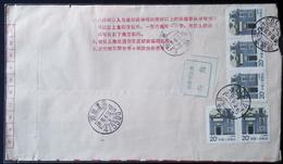 CHINA CHINE CINA COVER WITH HUNAN LIXIAN 415500  ADDED CHARGE LABEL (ACL)  0.30YUAN - Lettres & Documents