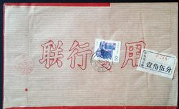 CHINA CHINE CINA COVER WITH CHANGNING 421513  ADDED CHARGE LABEL (ACL)  0.15YUAN - Lettres & Documents