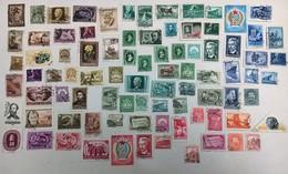 LOT DE 86 TIMBRES OBLITERES TOUS DIFFERENTS HONGRIE - Collections