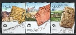Israel 2008  Yv. 1941-43, Philately Day, Ancient Inscriptions & Manuscripts – Tab - MNH - Nuevos (con Tab)