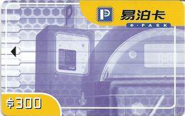 CARTE DE STATIONNEMENT BANDE MAGNÉTIQUE  AUTRE SYSTÈME ETRANGER ASIE HONG-KONG CHINE 2003 - Scontrini Di Parcheggio