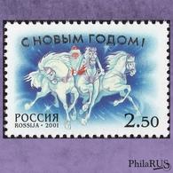 RUSSIA 2001 Mi.950 Happy New Year!./ 1v (MNH **) - 1992-.... Federazione