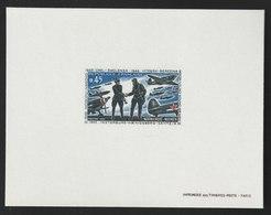 1969 - YT 1606 - Epreuve De Luxe  - Cote  60€ - - Epreuves De Luxe