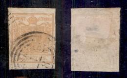 ANTICHI STATI ITALIANI - LOMBARDO VENETO - 1850 - 5 Cent (1e - Ocra Arancio) Usato A Monselice - Cert AG (900) - Timbres