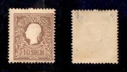 ANTICHI STATI ITALIANI - LOMBARDO VENETO - 1858 - 10 Soldi (26 - Primo Tipo) - Gomma Integra - Cert. AG (4.000) - Timbres
