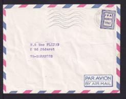 """1965 - Testmarke """"IVA"""" Auf Luftpostbrief Mit Teststempel Nach Morangis - [7] République Fédérale"""