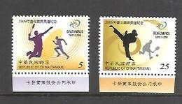 IVERT Nº 3226/27 ** REPUBLICA DE CHINA - Tennis