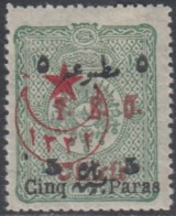 Cilicie Occupation Française - N° 61 (YT) N° 67 (AM) Neuf *. - Cilicie (1919-1921)