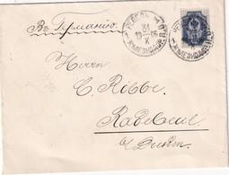 RUSSIE 1906 LETTRE DE REVAL/TALLIN - Covers & Documents