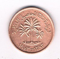 1 FILS 1973 U.A.E/7 /319/ - Emirats Arabes Unis