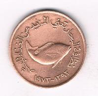 5 FILS 1973 U.A.E/7 /320/ - Emirats Arabes Unis