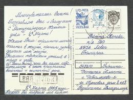 UKRAINA - Town DEBALCEVO DONETZ District   -  Traveled Post Card To BULGARIA  - D 4451 - Ukraine