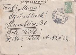 RUSSIE      LETTRE DE SVERDLOVOSK POUR HAMBURG - Covers & Documents