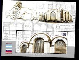 AA58-ARGENTINA ARGENTINIEN 2019 SLOVENIA JOINT ISSUE ARCHITECTURE ABASTO MARKET SOUVENIR SHEET,BLOC,NEUF MNH,POSTFRISCH - Hojas Bloque