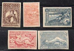 APR1404 - ARMENIA 1921 , Cinque Valori Senza Gomma (2380A) - Armenia