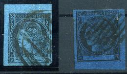 Argentina Nº 1 Y 7. Año 1856 - Sin Clasificación