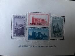 MUESTRA - Monumentos Historicos De Espana - 1931-Hoy: 2ª República - ... Juan Carlos I