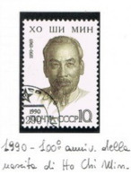 URSS - SG 6116   - 1990 HO CHI MINH ANNIVERSARY   - USED° - RIF. CP - Usati