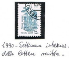 URSS - SG 6180   - 1990 LETTER WRITING DAY   - USED° - RIF. CP - Usati