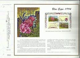 N° 1152 DU CATALOGUE CEF . SALON DU TIMBRE . BLOC EXPO . PARC FLORAL DE PARIS  . 10 NOVEMBRE 1993 . PARIS . - FDC