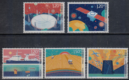 P R CHINA, 2017,  Science And Technology Innovation, Set 5 V,   MNH, (**) - Unused Stamps