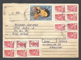 VILJANDI - ESTONIA - Traveled Cover To BULGARIA Since Communist Epoque - D 4453 - Estland