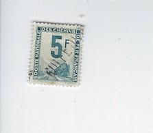 France Colis Postaux N° 4A Oblitéré 1944-47 - Oblitérés